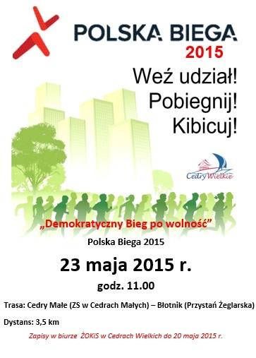 polska biega 2015